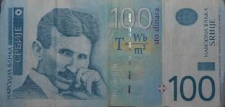 Der 100 Dinar Schein